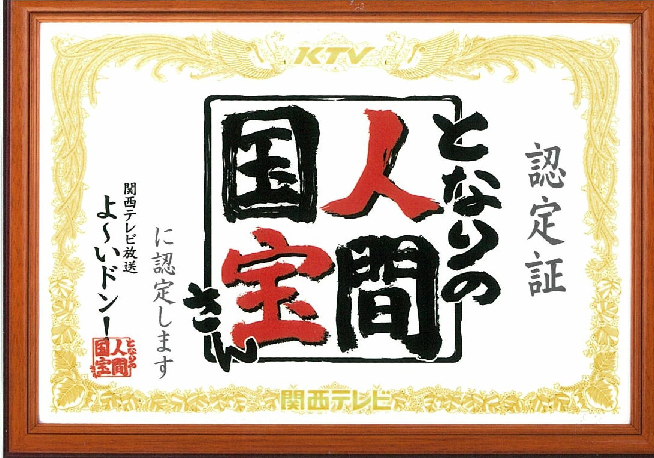 ・昆布革命・上方仕立て<br />  ・大阪こんぶ<br />  ・こんぶのうるおいシートマスク